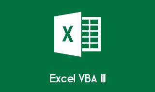 ex_VBA3